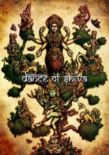 DANCE OF SHIVA2009フライヤー