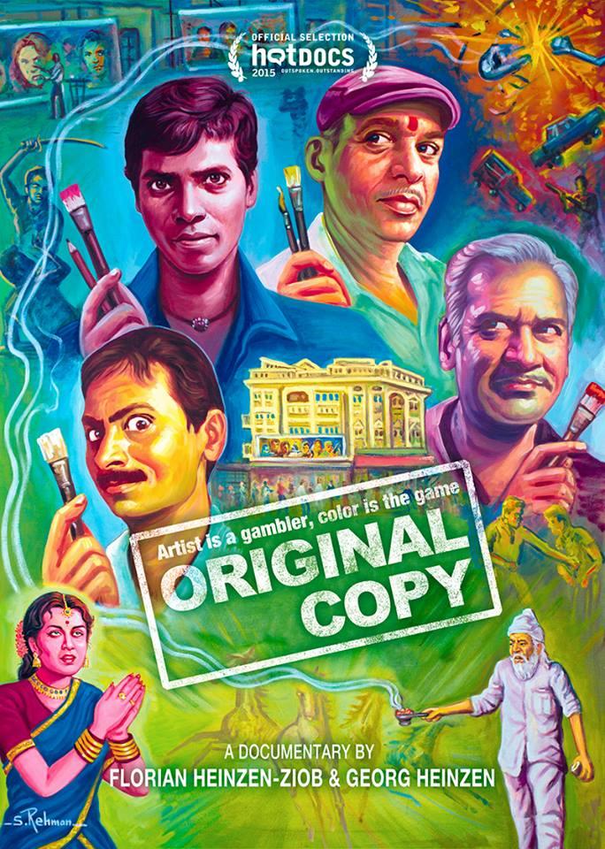 『Original Copy』オリジナルポスター1